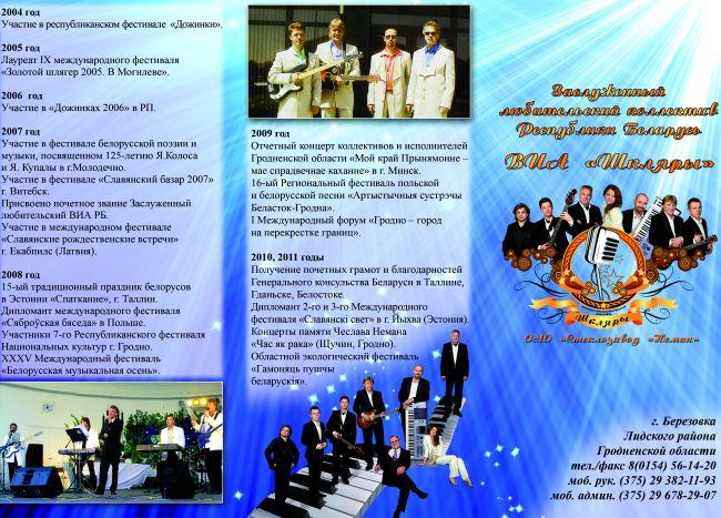 broshura2.jpg