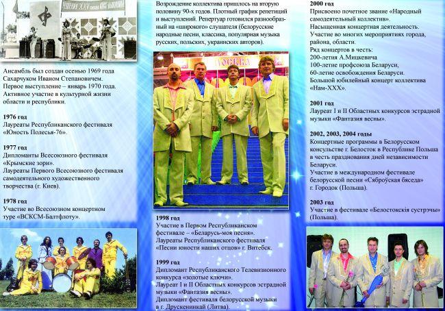 broshura1.jpg
